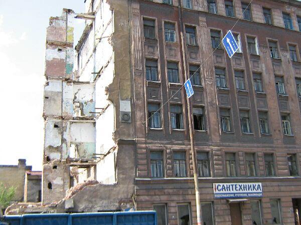 Санкт-Петербург Ленинград