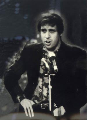 1975 под каким то знаком