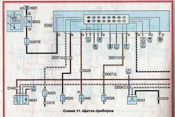 Фиат мареа 1.6 электрическая схема