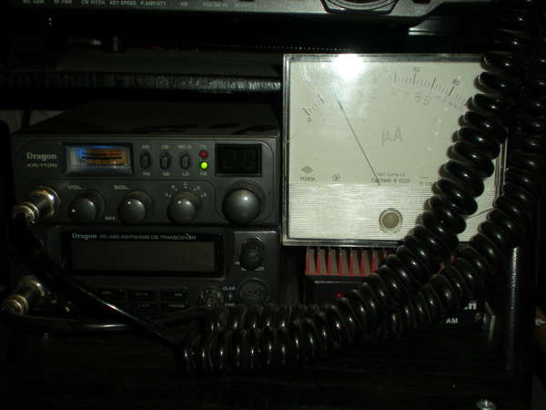 Современное радио.