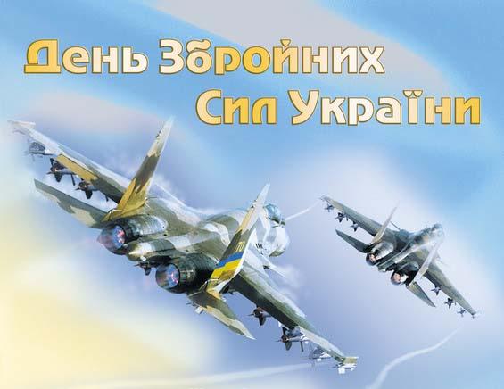 Картинки по запросу Збройни Сили України