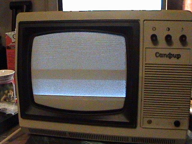 Ищу телевизоры УЛПЦТ!