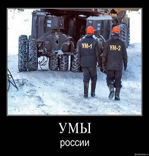 http://forumimage.ru/uploads/20100211/126588618462674690.jpg