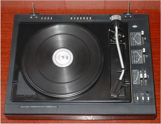 пример: время радиотехника 301 стерео описание термобелье