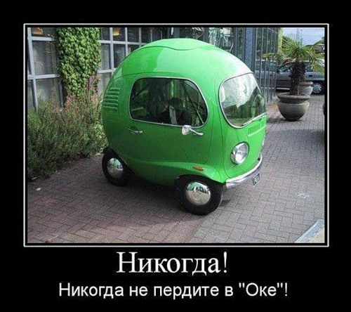 http://forumimage.ru/uploads/20100317/126885658361886720.jpg