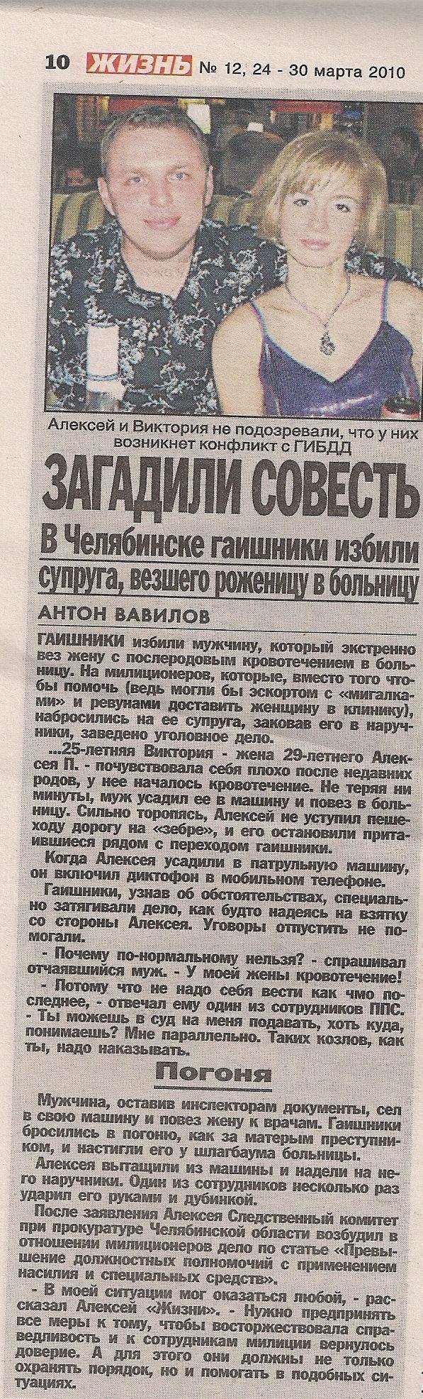 http://forumimage.ru/uploads/20100324/12694526804385952.jpg