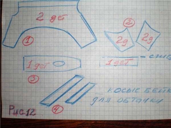 http://forumimage.ru/uploads/20100429/12725641772604598.jpg