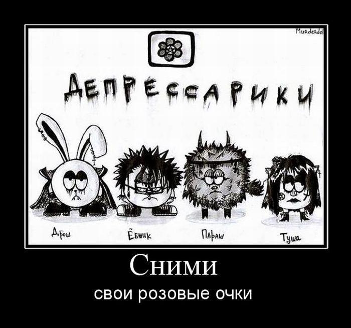 download Памятка 125 го Пехотного Курского полка