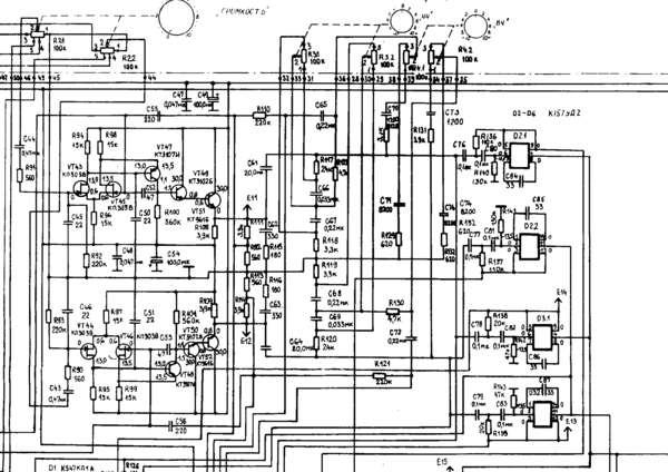 Радиотехника УП-001