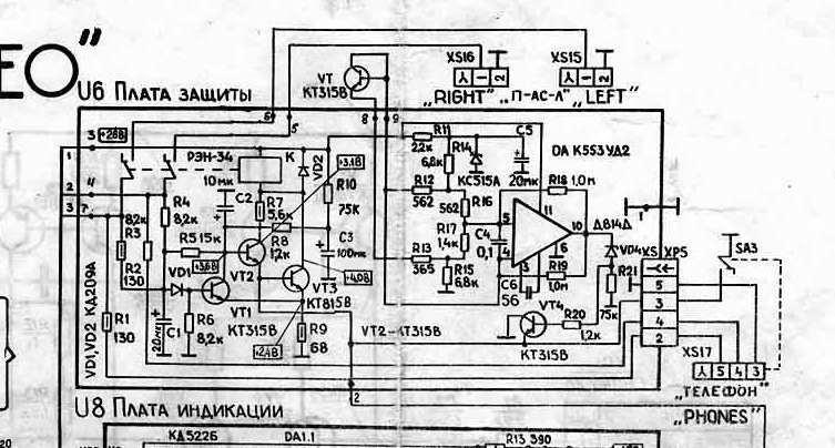 VT2 и VT3 (см. схему)