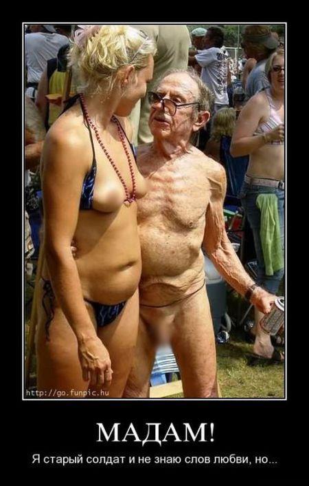 фото старых голых людей