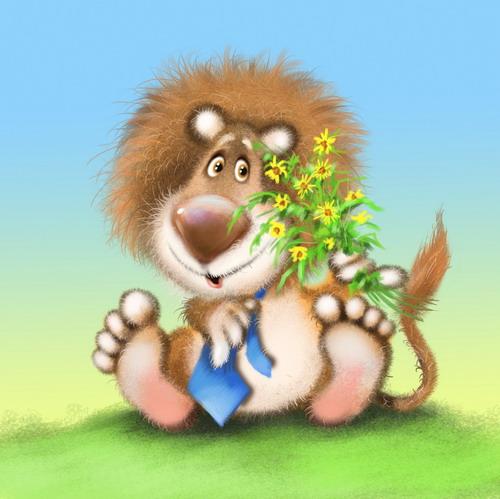 Прикольные поздравления с днем рождения львам