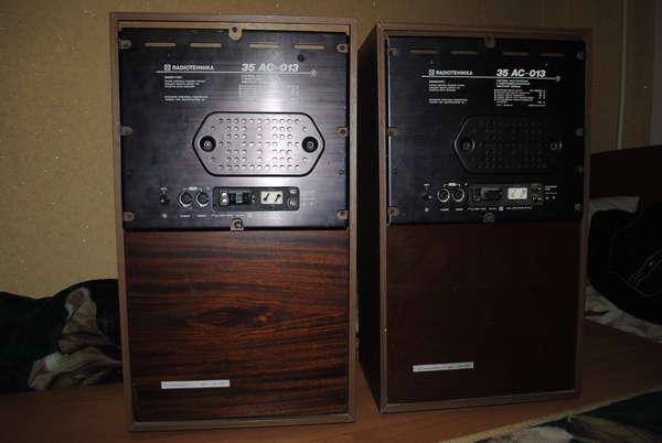 radiotehnika S-70 (35ac-013)