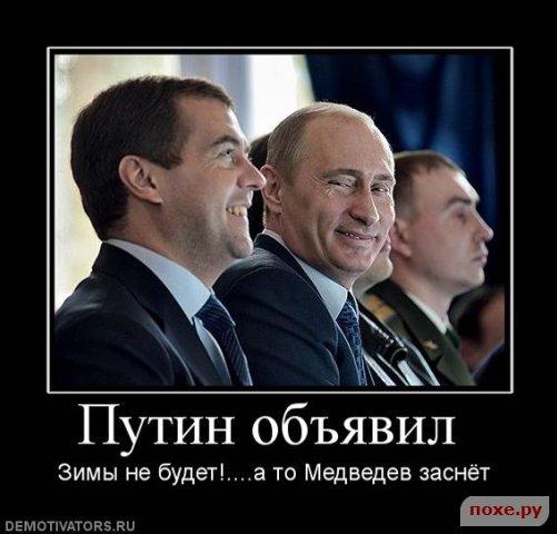 http://forumimage.ru/uploads/20101219/12927356068200738.jpg