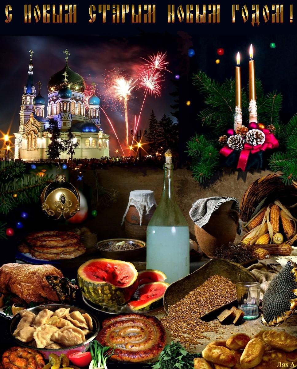 Застольные поздравления с новым годом
