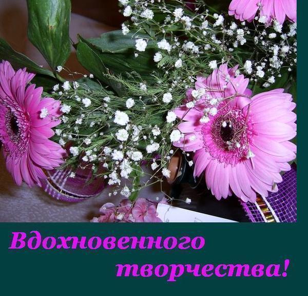 Благодарим за ваше поздравление