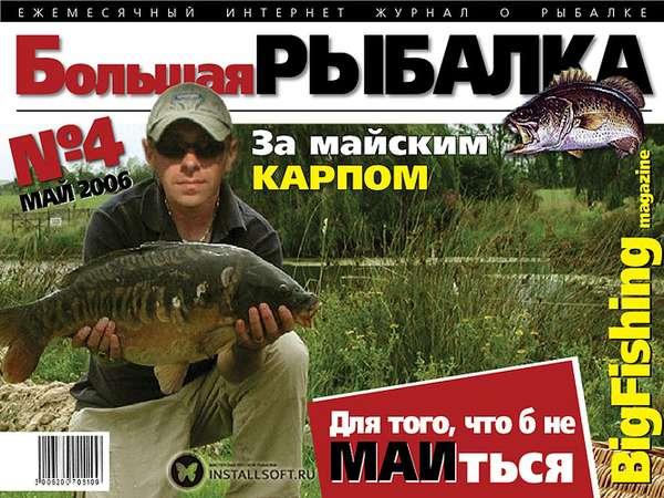 тест о рыбалке с ответами