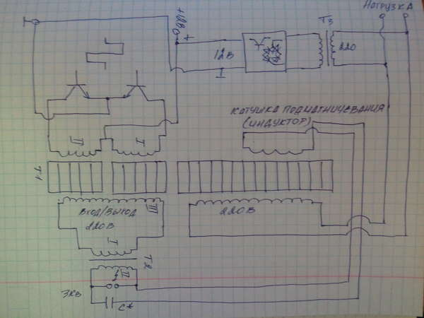 Ланос схема центрального замка фото 317