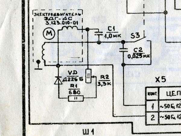 Ремонт Радиотехника-301М