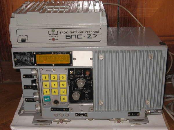 Радиостанция (основной
