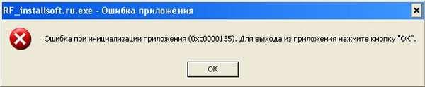 Rf installsoft ru exe