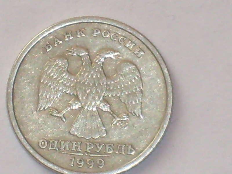 Каталог монет СССР - ценник на 2 14 год!   1 и 1