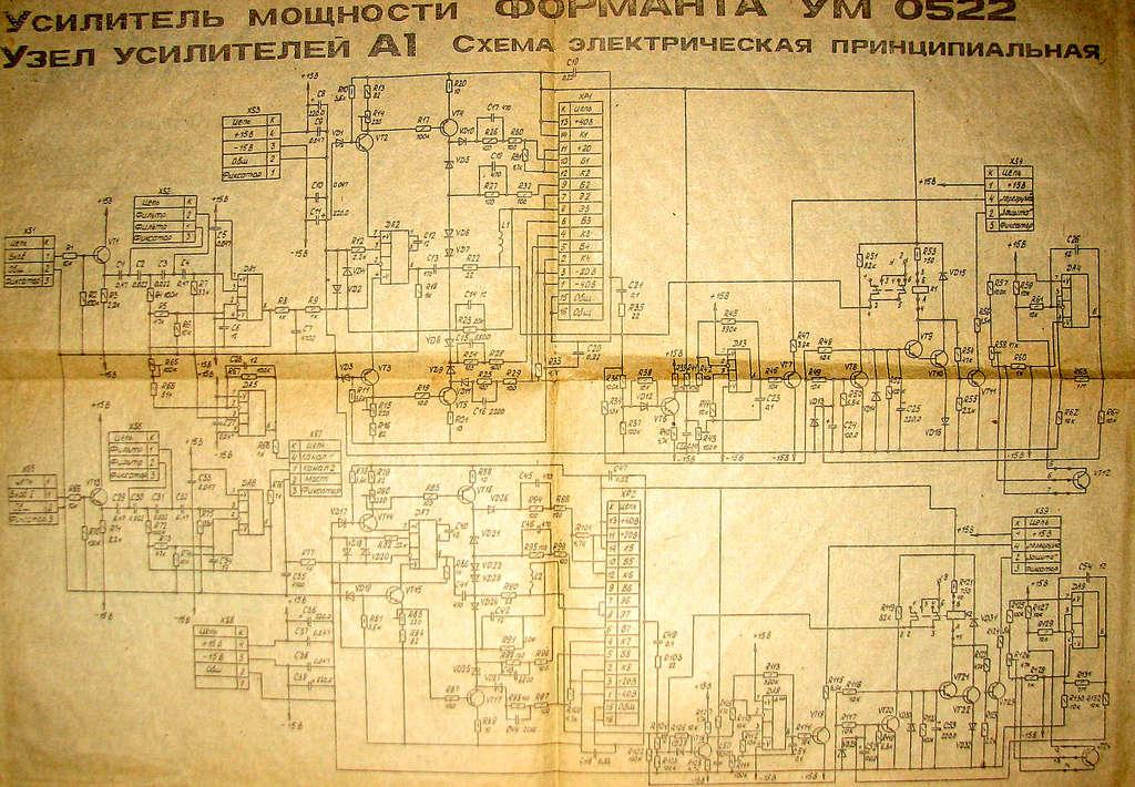 Усилитель Форманта УМ-0522. Техническое описание и схема ...