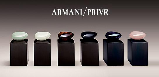 Armani prive о бренде
