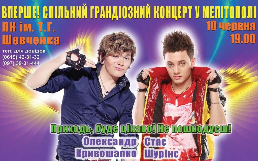http://forumimage.ru/uploads/20110516/13055692792000976.jpg