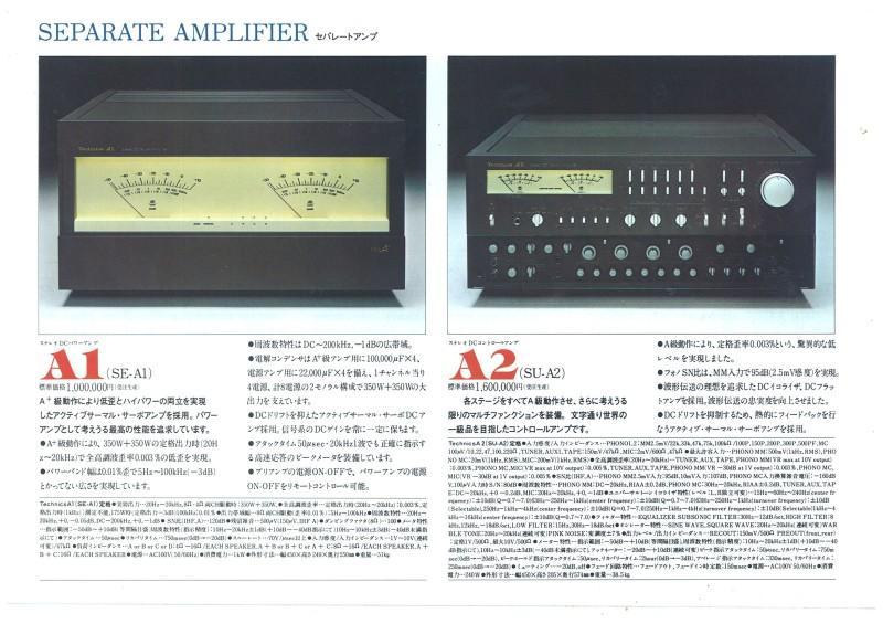 GUERRA CIVIL JAPONESA DEL AUDIO (70,s 80,s) - Página 13 13076445786700555
