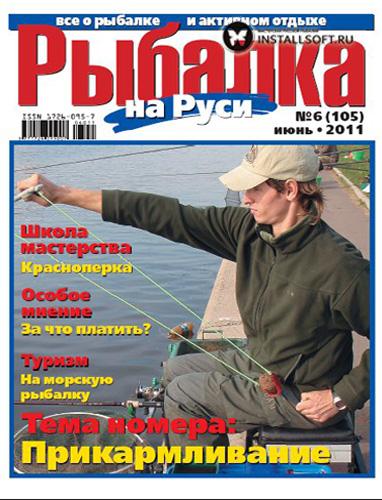 прикормка для весенней рыбалки в домашних условиях