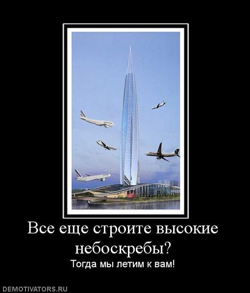 А Дни Летят Как Шлюха С Небоскреба