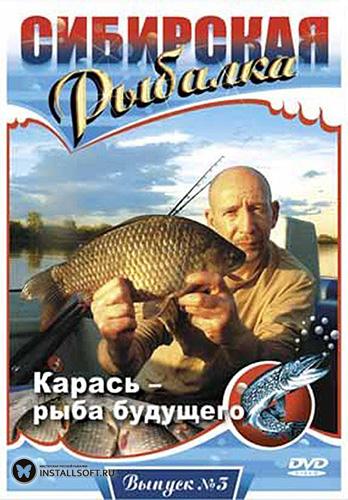 торрент все о рыбалке карась