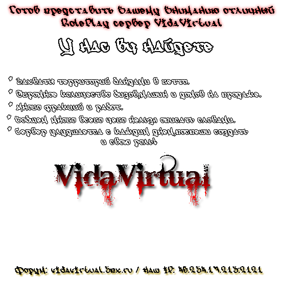 vidavirtual 131140966286007159