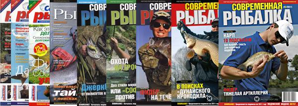 журнал о фидерной ловле