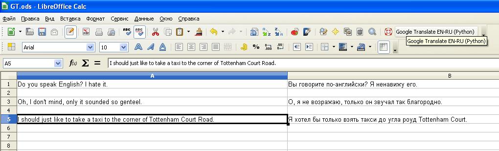 Форум Libreoffice :: Просмотр темы - Google translator