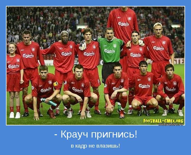 футбол россии итоговая таблица