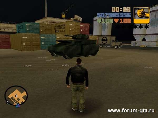 Rhino GTA 3