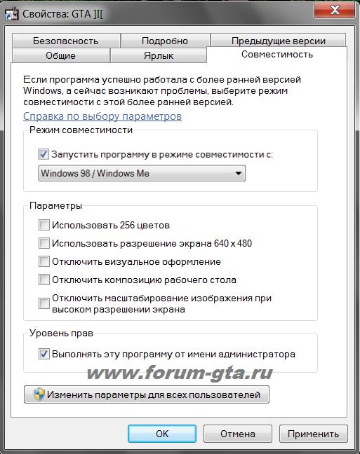 """Как запустить Gta 3 на """"Windows 7"""""""