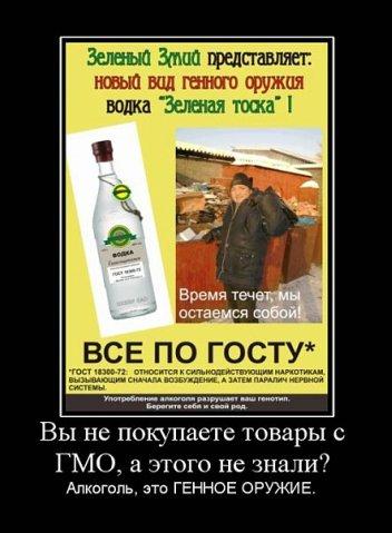 Пьяную жену имеют негр после пьянки фото 103-179