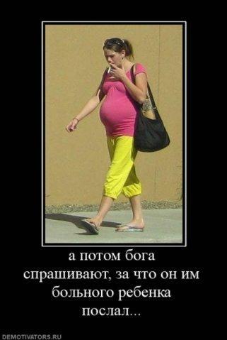 Пьяную жену имеют негр после пьянки фото 103-886