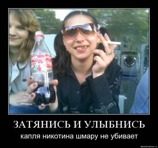 Пьяную жену имеют негр после пьянки фото 103-93