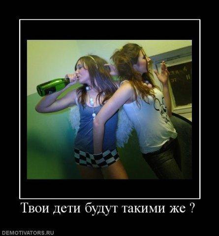 Пьяную жену имеют негр после пьянки фото 103-314