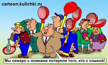 http://forumimage.ru/uploads/20111009/131814412267001954.jpg