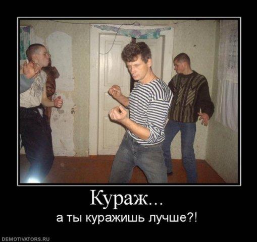 Пьяную жену имеют негр после пьянки фото 103-635