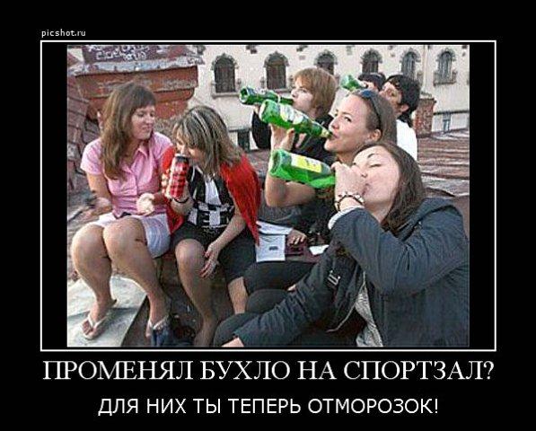 трах русских алкоголичек за водку