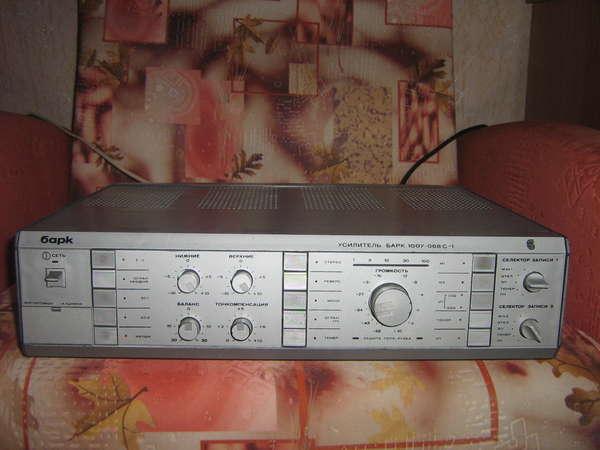 барк 100у-068с-1 с 8102,