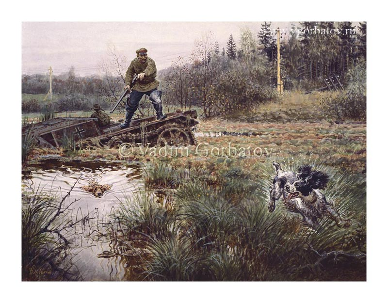 Охотничьих собак не перечесть, Шотландский сеттер