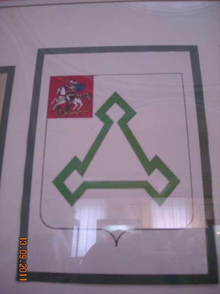 герб волоколамска