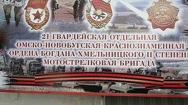 Остров 3 - Просмотр темы - Оренбургская область, Тоцкое-4, в/ч ...